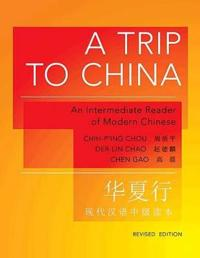 A Trip to China: An Intermediate Reader of Modern Chinese - Revised Edition