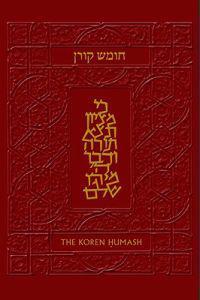 The Koren Humash: Hebrew/English Five Books of Moses