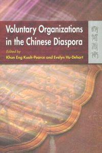 Voluntary Organizations in the Chinese Diaspora