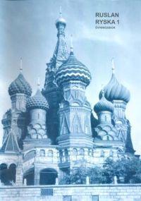 Ruslan Ryska 1 - Övningsbok