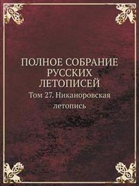 Polnoe Sobranie Russkih Letopisej Tom 27. Nikanorovskaya Letopis