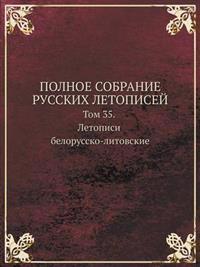 Polnoe Sobranie Russkih Letopisej Tom 35. Letopisi Belorussko-Litovskie