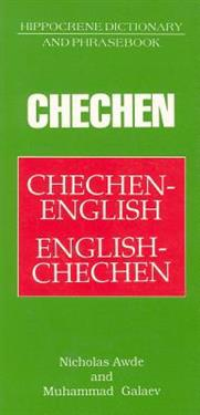 Chechen-English / English-Chechen Dictionary & Phrasebook