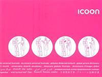 ICOON-classic