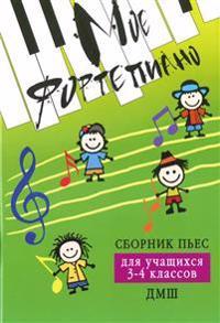 Moe fortepiano: sbornik pes dlja uchaschikhsja 3-4 klassov DMSh: uchebno-metod. posobie