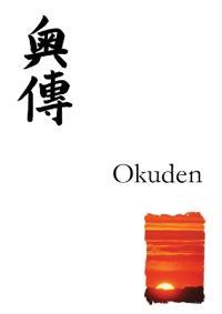 Reiki Manual for Second Degree (Okuden)