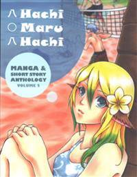 Hachi Maru Hachi: Manga and Short Story Anthology Magazine