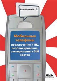 Mobil'nye Telefony. Podklyuchenie K Pk, Razblokirovanie, Eksperimenty S Sim-Kartoj