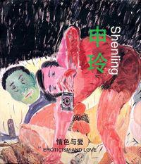 Shen Ling