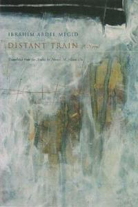 Distant Train