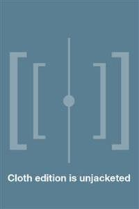 Music and Gender