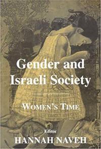 Gender and Israeli Society