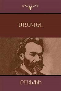 Samuel (Samvel) (Armenian Edition)