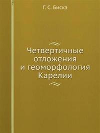 Chetvertichnye Otlozheniya I Geomorfologiya Karelii