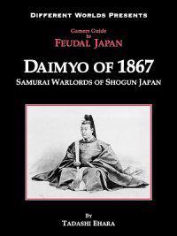 Daimyo of 1867