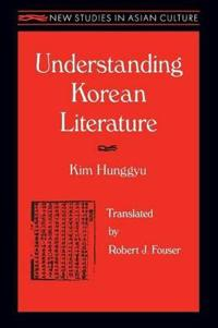 Understanding Korean Literature