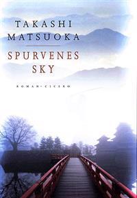 Spurvenes Sky