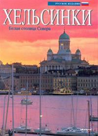 Helsinki (venäjänkielinen)