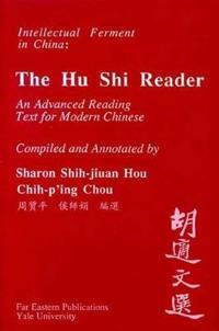 A Hu Shi Reader