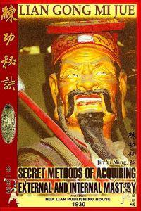 Lian Gong Mi Jue: Secret Methods of Acquiring External and Internal Mastery