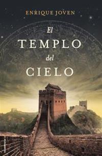 El Templo del Cielo = The Temple of Heaven