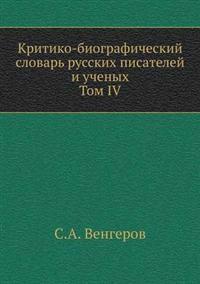 Kritiko-Biograficheskij Slovar' Russkih Pisatelej I Uchenyh. Tom IV. Otdel I. Boborykin - Bogoyavlenskij. Otdel II. Vavilov - Vvedenskij.