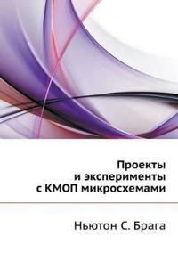 Proekty I Eksperimenty S Kmop Mikroshemami