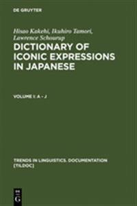 Dictionary of Iconic Expressions in Japanese