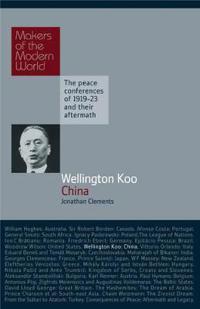 Wellington Koo