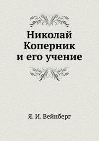 Nikolaj Kopernik I Ego Uchenie