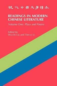 Readings in Contemporary Chinese Literature