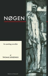 N Gen