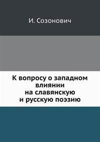 K Voprosu O Zapadnom Vliyanii Na Slavyanskuyu I Russkuyu Poeziyu