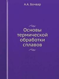 Osnovy Termicheskoj Obrabotki Splavov