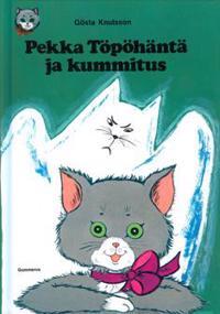 Pekka Töpöhäntä ja kummitus
