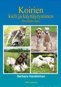 Koirien kieli ja käyttäytyminen