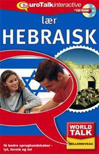 World talk. Hebreiska