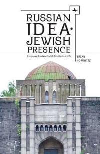 Russian Idea: Jewish Presence