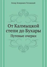OT Kalmytskoj Stepi Do Buhary Putevye Ocherki