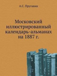 Moskovskij Illyustrirovannyj Kalendar'-Al'manah Na 1887 G.