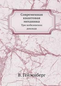 Sovremennaya Kvantovaya Mehanika Tri Nobelevskih Doklada