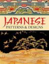 A Mirror of Japanese Ornament: 600 Traditional Designs