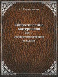 Soprotivlenie Materialov Tom 1. Elementarnaya Teoriya I Zadachi