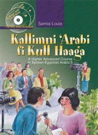 Kallimni 'Arabi Fi Kull Haaga