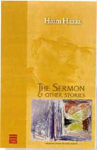 The Sermon & Other Stories