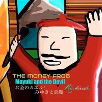 The Money Frog: Miyuki and the Devil [Japanese Edition]