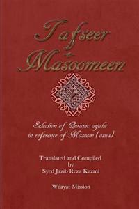 Tafseer E Masoomeen