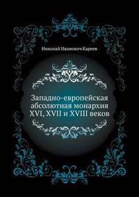 Zapadno-Evropejskaya Absolyutnaya Monarhiya XVI, XVII I XVIII Vekov