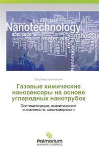 Gazovye Khimicheskie Nanosensory Na Osnove Uglerodnykh Nanotrubok