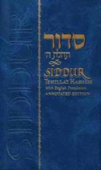 Siddur Annotated English Standard